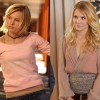 Veronica Mars: Where Are They Now?